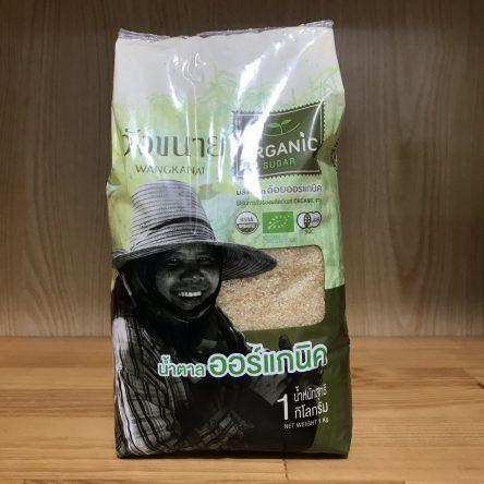Đường Mía Hữu Cơ Thái Lan Wangkanai Organic 1kg
