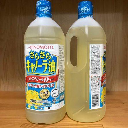 Dầu ăn hạt cải Ajinomoto Nhật Bản chai 1L