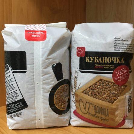 Hạt Kiều Mạch Kubanochka gói 900g