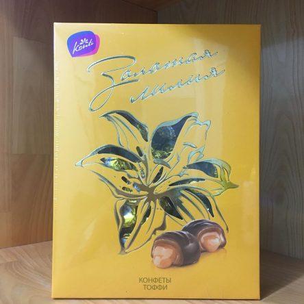 Kẹo Bông Huệ Vàng Nga – Hộp 400g