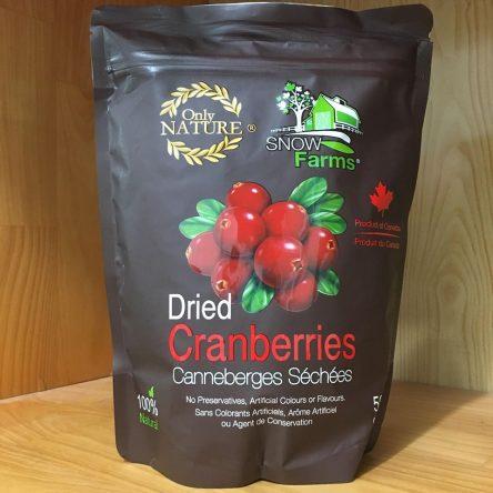 Nam Việt Quất Khô Dried Cranberries 567g