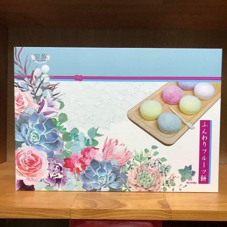 Bánh Mochi – Đài Loan 648g