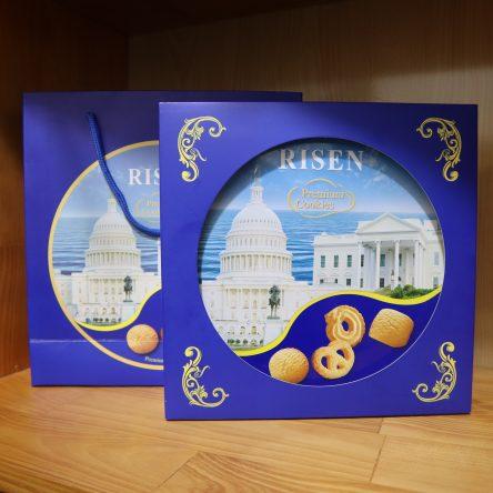 Bánh Risen Premium Cookies Mỹ ( xanh ) – Hộp Sắt 454g