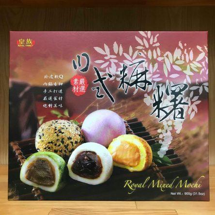 Bánh Mochi Đài Loan – Hộp 900g
