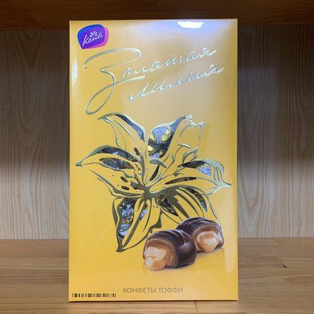 Kẹo LiLy Huệ Vàng Hộp 258g
