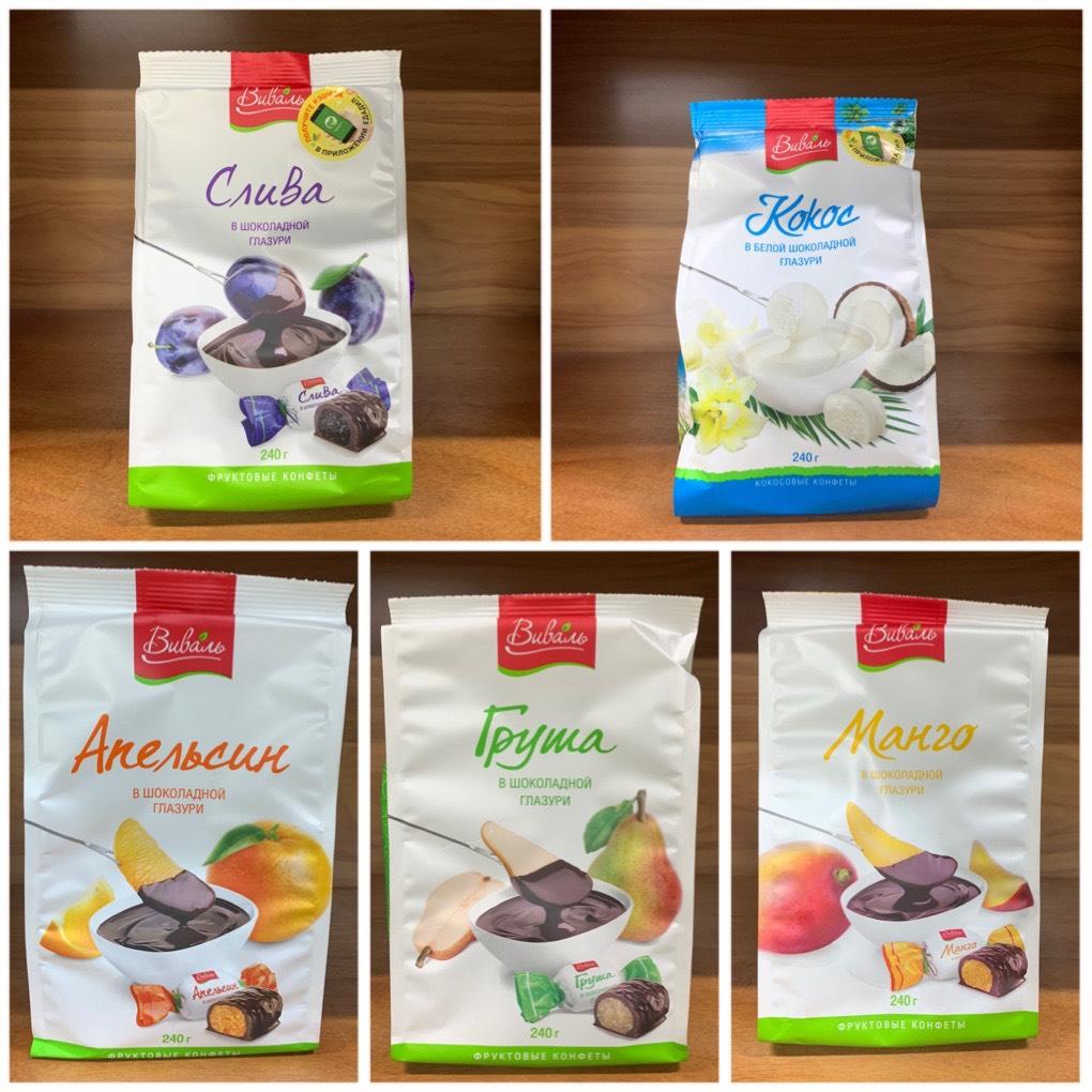 Kẹo Socola Vival Bọc Hoa Qủa – Gói 240g